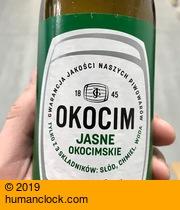 Okocim, Poland