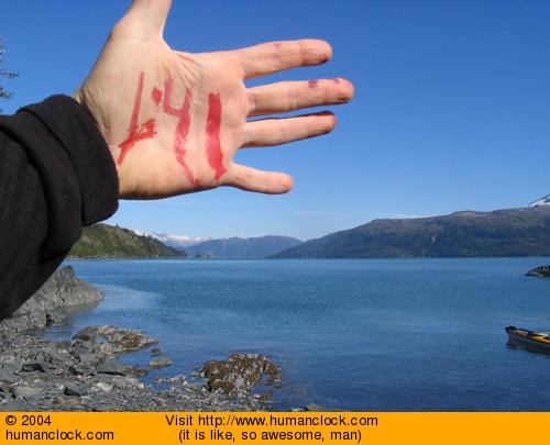 Humanclock.com image